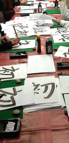 cours calligraphie
